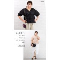 大きいサイズ レディース フロントボタン刺繍レースブラウス|clette-online|07