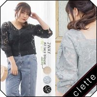 大きいサイズ レディース cletteオリジナル★2WAY総レースブラウス|clette-online