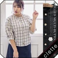 大きいサイズ レディース フリル衿マルチボタンブラウス|clette-online