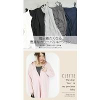 大きいサイズ レディース キャミソール|clette-online|05