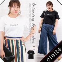 大きいサイズ レディース 刺繍ロゴTシャツ|clette-online