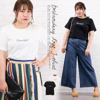 大きいサイズ レディース 刺繍ロゴTシャツ|clette-online|02