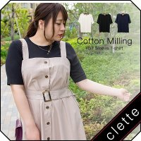 大きいサイズ レディース コットンフライス五分袖Tシャツ|clette-online
