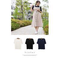大きいサイズ レディース コットンフライス五分袖Tシャツ|clette-online|03