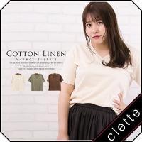 大きいサイズ レディース コットンリネンVネックTシャツ|clette-online