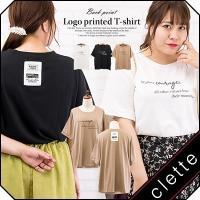 大きいサイズ レディース バックポイントロゴプリントTシャツ|clette-online