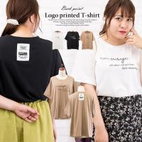 大きいサイズ レディース バックポイントロゴプリントTシャツ|clette-online|02