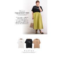 大きいサイズ レディース バックポイントロゴプリントTシャツ|clette-online|03