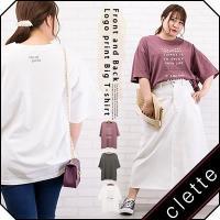大きいサイズ レディース 前後ロゴプリントビッグTシャツ|clette-online