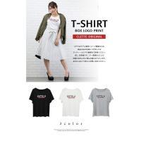大きいサイズ レディース cletteオリジナル★ボックスロゴプリントTシャツ clette-online 03