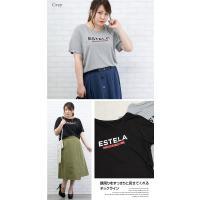 大きいサイズ レディース cletteオリジナル★ボックスロゴプリントTシャツ clette-online 04