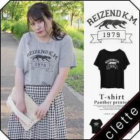 大きいサイズ レディース cletteオリジナル★パンサープリントTシャツ|clette-online