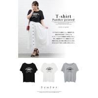 大きいサイズ レディース cletteオリジナル★パンサープリントTシャツ|clette-online|03