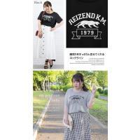 大きいサイズ レディース cletteオリジナル★パンサープリントTシャツ|clette-online|05