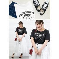 大きいサイズ レディース cletteオリジナル★パンサープリントTシャツ|clette-online|07