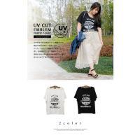 大きいサイズ レディース cletteオリジナル★UVカットエンブレムプリントトTシャツ|clette-online|03