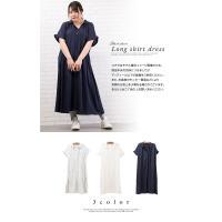 大きいサイズ レディース 半袖ロングシャツワンピース|clette-online|03