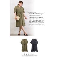 大きいサイズ レディース 開襟デザイン綿麻シャツワンピース|clette-online|03