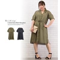 大きいサイズ レディース 開襟デザイン綿麻シャツワンピース|clette-online|08