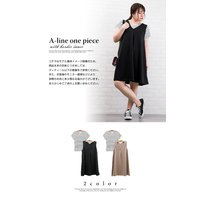 大きいサイズ レディース ボーダーインナー付Aラインワンピース clette-online 03