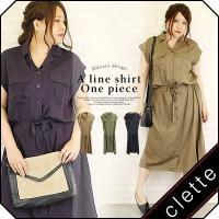 大きいサイズ 大きいサイズの服 レディース おおきい サイズ ミリタリーデザインAラインシャツワンピ...