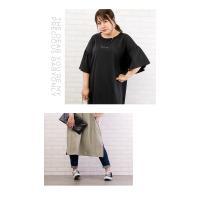 大きいサイズ レディース ロゴ刺繍入フレアスリーブカットワンピース clette-online 05