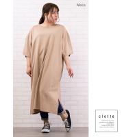 大きいサイズ レディース バックプリントTシャツワンピース|clette-online|09