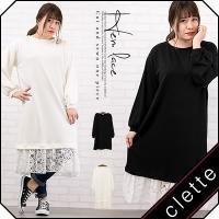 大きいサイズ レディース 裾レースカットソーワンピース|clette-online
