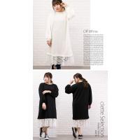 大きいサイズ レディース 裾レースカットソーワンピース|clette-online|04