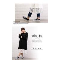 大きいサイズ レディース 裾レースカットソーワンピース|clette-online|06