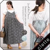 大きいサイズ レディース 小花柄プリーツキャミワンピース|clette-online