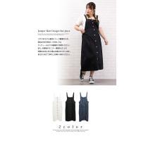 大きいサイズ レディース ジャンパースカートデザインワンピース|clette-online|03