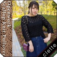 大きいサイズ レディース 透かし編みスカラップニットプルオーバー clette-online