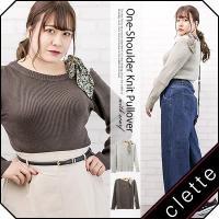 大きいサイズ レディース スカーフ使いワンショルダーニットプルオーバー clette-online