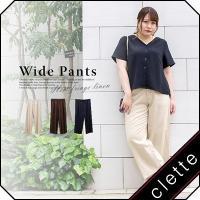 大きいサイズ レディース 裾フリンジリネンワイドパンツ clette-online