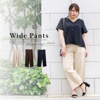 大きいサイズ レディース 裾フリンジリネンワイドパンツ clette-online 02