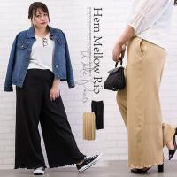 大きいサイズ レディース 裾メロウリブワイドパンツ|clette-online|02