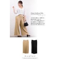 大きいサイズ レディース 裾メロウリブワイドパンツ|clette-online|03