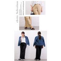 大きいサイズ レディース 裾メロウリブワイドパンツ|clette-online|05