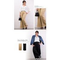 大きいサイズ レディース 裾メロウリブワイドパンツ|clette-online|07
