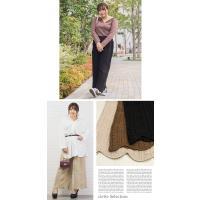 大きいサイズ レディース 裾スカラップケーブルニットワイドパンツ|clette-online|04