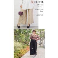 大きいサイズ レディース 裾スカラップケーブルニットワイドパンツ|clette-online|08