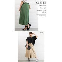 大きいサイズ レディース 綿麻ギャザーワイドパンツ|clette-online|06