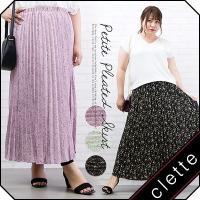 大きいサイズ レディース 小花柄プリーツスカート|clette-online