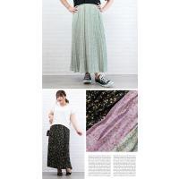 大きいサイズ レディース 小花柄プリーツスカート|clette-online|04