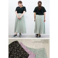 大きいサイズ レディース 小花柄プリーツスカート|clette-online|06