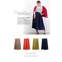 大きいサイズ レディース リネン風シャンブレーロングスカート|clette-online|03