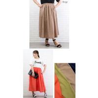 大きいサイズ レディース リネン風シャンブレーロングスカート|clette-online|04