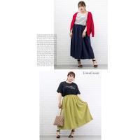 大きいサイズ レディース リネン風シャンブレーロングスカート|clette-online|05