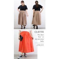 大きいサイズ レディース リネン風シャンブレーロングスカート|clette-online|06